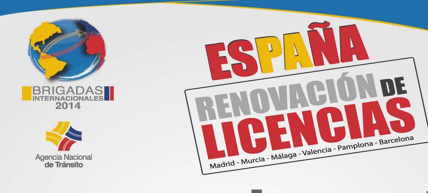 renovar licencia ecuador